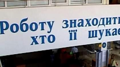В Украине растет безработица. Только в ноябре зарегистрировано 450 тысяч человек