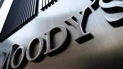 Moody's прогнозує цьогоріч падіння ВВП України на 7,5%