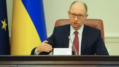 Оформлення біометричного паспорта має тривати не довше 20 хвилин, — Яценюк