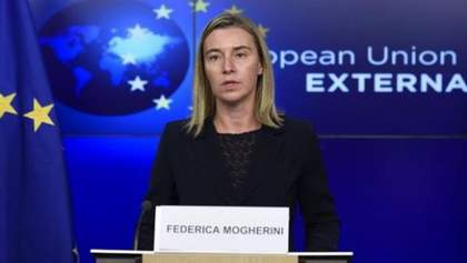 """Потрібно відокремлювати слово """"тероризм"""" від слова """"іслам"""", — Могеріні"""