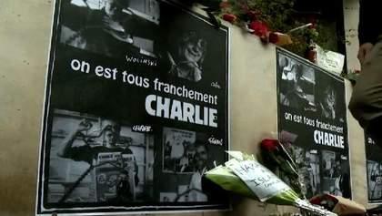 В Парижі у неділю відбудеться Марш єдності