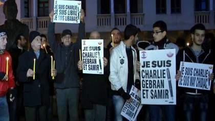 Ліванці вшанували пам'ять загиблих у Франції
