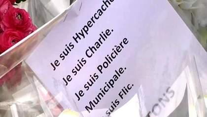 У Парижі пройде марш пам'яті загиблих від рук терористів