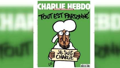 Ажіотаж навколо Charlie Hebdo – свіжий номер французи розкупили лише за годину