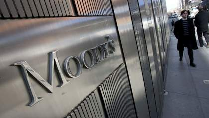 """Moody's знизило кредитний рейтинг Росії до межі """"сміттєвого"""""""