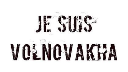Во Франции проведут митинг в память жертв теракта под Волновахой