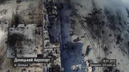 Самые актуальные кадры 18 января: донецкий аэропорт, марши мира и солидарности