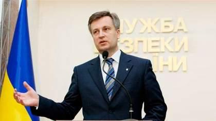 Наливайченко назвал подозреваемого в совершении теракта под Волновахой