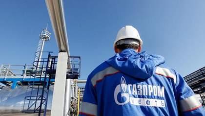 """""""Газпром"""" передумав добудовувати  """"Північний потік"""""""