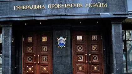 """""""Самопоміч"""" голосуватиме проти Шокіна на посаду Генпрокурора"""