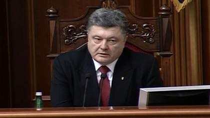 Президент похвалив екс-генпрокурора