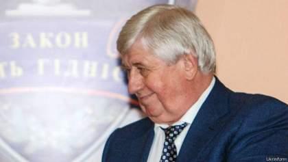 Призначення Шокіна – ще не шок: чого очікувати від нового Генпрокурора