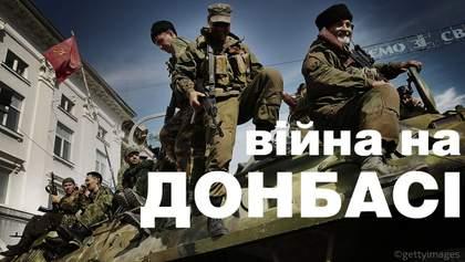 Після Краматорська бойовики обстріляли Красноармійський район, — МВС