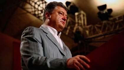 С чем едем в Минск? Порошенко отчитался о своих планах