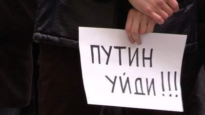 На митинге-реквиеме в Краматорске Путина попросили уйти