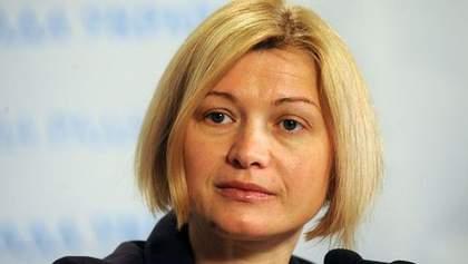 Депутаты купили аппарат искусственного дыхания для больницы Краматорска