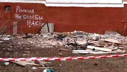 Різний Краматорськ: дехто з людей переконаний – мир зриває Ярош, інші ж звинувачують Путіна
