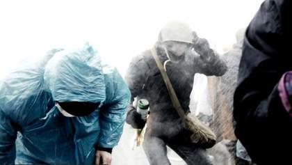 Мій Майдан. Фото та відео з найгарячіших подій Революції гідності