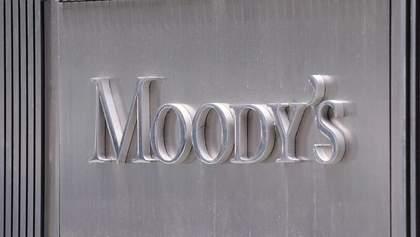 """Moody's знизило рейтинг Росії до """"сміттєвого"""""""