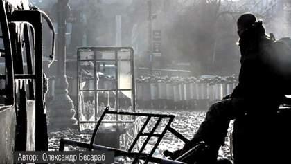 Мій Майдан. Чергова підбірка фото та відео з найгарячіших подій революції