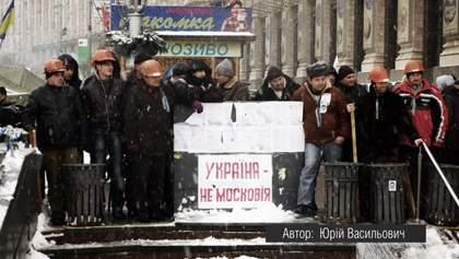 Мій Майдан. Підбірка фото і відео з Євромайдану, які ви ще не бачили