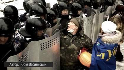 Мій Майдан. Чергова порція фото з найгарячіших подій Революції гідності