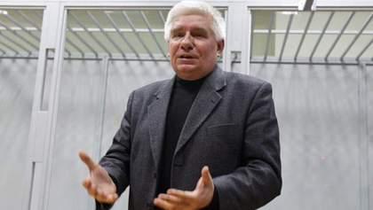 За Чечетова внесли 5 мільйонів застави