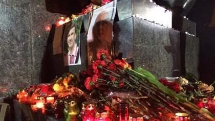 У Харкові вшановують жертв теракту