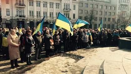 Харків'яни прощаються із загиблим внаслідок теракту активістом