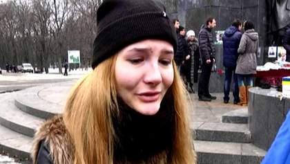 """Його останні слова: """"Слава Україні"""", — активістка про харків'янина, який загинув через теракт"""