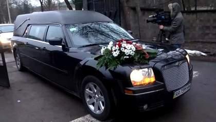 Чечетова поховали на Південному цвинтарі