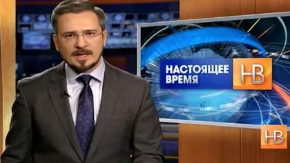 """""""Настоящее время"""". Путін вимагає реагувати на акції екстремістів, безпекою Литви керують з РФ?"""
