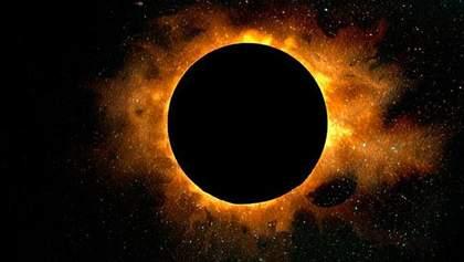 Українці побачать унікальне сонячне затемнення