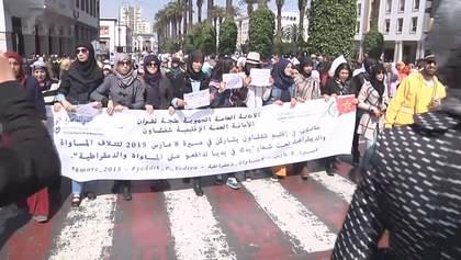 Жінки Марокко вийшли на марш