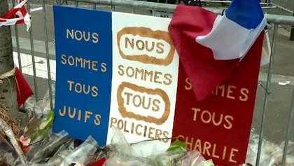 У Парижі відкрився кошерний магазин, в якому було вбито 4 заручників