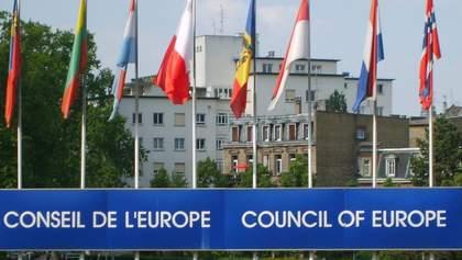 Україна отримає 45 млн євро від Ради Європи для проведення реформ
