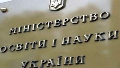 Подписали соглашение между Украиной и ЕС о сотрудничестве в области образования и науки