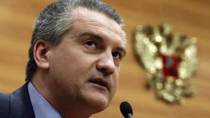 Аксьонов нічого не знає про похорон Януковича-молодшого у Криму