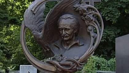 День в історії. 16 років тому загинув В'ячеслав Чорновіл
