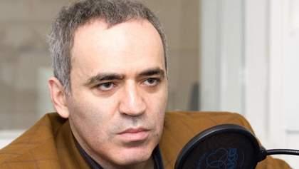Каспаров: Пока ЕС не в состоянии оценить масштабы угрозы РФ