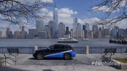 Перший безпілотник Audi завершив тестову поїздку