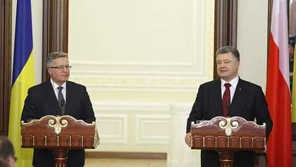 Українці та поляки повинні йти шляхом взаємного прощення і примирення, — Коморовський