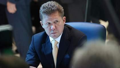 Ціна на газ для України залежатиме від ціни в сусідніх країнах, — Міллер