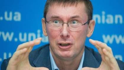 """Луценко назвав вбивства Бузини і Калашникова """"сакральними жертвами Кремля"""""""