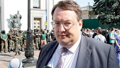 Міліція перевірить, хто надіслав листа Фесенкові, — Геращенко