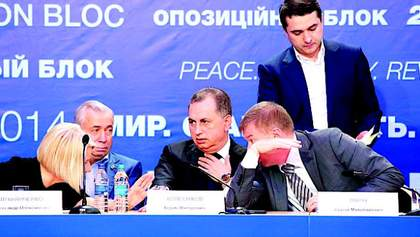 """Опозиційний блок запевняє, що також отримав погрози від """"УПА"""""""