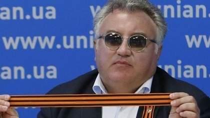 К убийству Калашникова и Бузины причастны российские спецслужбы, — Шкиряк
