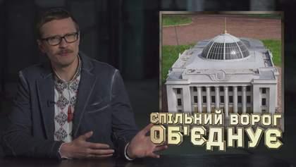 """""""Утеодин з Майклом Щуром"""". Випуск № 23"""