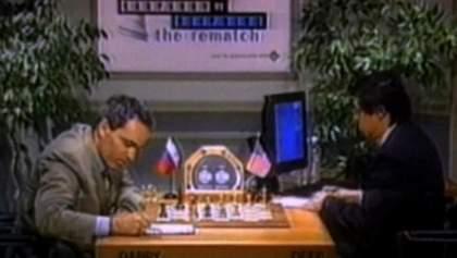 День в истории. 18 лет назад Каспаров проиграл в шахматы суперкомпьютеру