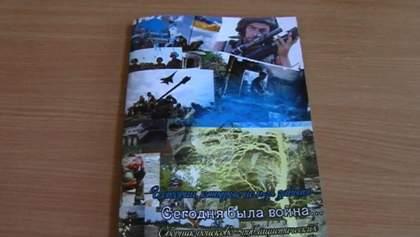 Книга воспоминаний артиллеристов вышла в Запорожье